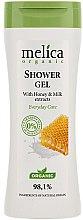 Parfums et Produits cosmétiques Gel douche aux extraits de miel et lait - Melica Organic Shower Gel