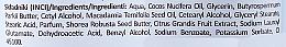 Crème à l'huile de macadamia pour corps - Fluff Body Cream — Photo N2