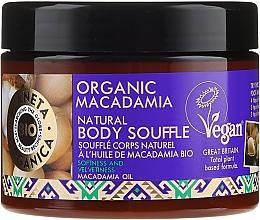 Parfums et Produits cosmétiques Soufflé naturel à l'huile de macadamia bio pour le corps - Planeta Organica Organic Macadamia Natural Body-Souffle