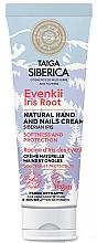 Parfums et Produits cosmétiques Crème vegan pour mains et ongles, Racine d'iris des Evenkii - Natura Siberica Doctor Taiga Hand Cream