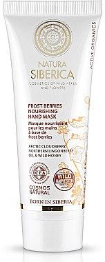 Masque à base de frost berries pour mains - Natura Siberica — Photo N1