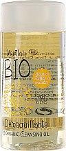 Parfums et Produits cosmétiques Huile démaquillante douce pour visage - Marilou Bio Cleansing Oil