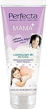 Parfums et Produits cosmétiques Gel raffermissant à la glycérine pour corps - Perfecta Mama+ Body Firming Gel