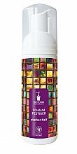 Parfums et Produits cosmétiques Mousse coiffante bio à l'extrait de fleur de mauve - Bioturm Mousse Strong Hold No. 121
