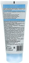 Crème après-rasage à l'aloe vera - Cool Men Ultrasensitive — Photo N2