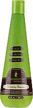 Parfums et Produits cosmétiques Shampooing hydratant léger pour des cheveux plus volumineux - Macadamia Natural Oil Volumizing Shampoo