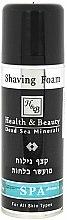 Parfums et Produits cosmétiques Mousse à raser aux minéraux de la mer Morte - Health And Beauty Shaving Foam