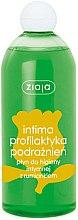 Parfums et Produits cosmétiques Gel de toilette intime apaisant à la camomille - Ziaja Intima Gel