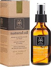 Parfums et Produits cosmétiques Huile de massage à l'olive, jojoba et amande - Apivita Organic oil blend