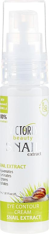 Crème contour yeux anti-rides à l'extrait de mucus d'escargot - Victoria Beauty Snail Eye Contour Cream — Photo N2