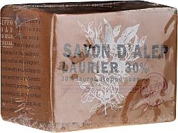 Parfums et Produits cosmétiques Savon d'Alep à l'huile de laurier - Tade Aleppo Laurel Soap 30%