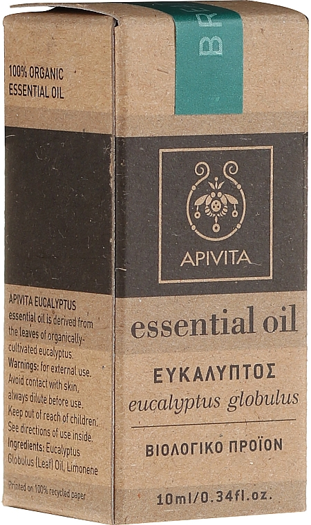 Huile essentielle d'eucalyptus bio - Apivita Aromatherapy Organic Eucalyptus Oil  — Photo N2