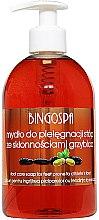 Parfums et Produits cosmétiques Savon pour les pieds sujettes aux mycoses - BingoSpa Soap Feet