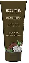 Parfums et Produits cosmétiques Gommage à l'huile de coco bio pour pieds - Ecolatier Organic Coconut Foot Scrub