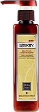 Parfums et Produits cosmétiques Crème réparatrice au beurre de karité africain pur pour cheveux - Saryna Key Pure African Shea Damage Repair Cream