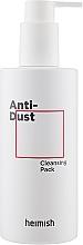 Parfums et Produits cosmétiques Gel nettoyant à l'extrait de centella asiatica pour visage - Heimish Anti-Dust Cleansing Pack