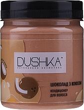 Parfums et Produits cosmétiques Après-shampooing, Chocolat à la noix de coco - Dushka