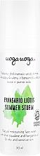 Parfums et Produits cosmétiques Crème au squalane d'olive pour visage - Uoga Uoga Natural Moisturising Face Cream