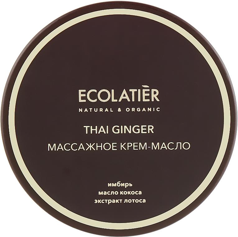 Crème-huile de massage à l'huile de noix de coco pour corps - Ecolatier Thai Ginger Body Oil Cream