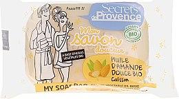 Parfums et Produits cosmétiques Savon douceur à l'huile d'argan - Secrets De Provence My Soap Bar Organic Argan Oil