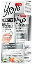 Parfums et Produits cosmétiques Poudre dentaire prête à l'emploi au charbon blanc - FitoKosmetik Recettes folkloriques