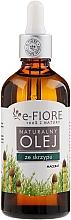 Parfums et Produits cosmétiques Huile de prêle - E-Flore Natural Oil