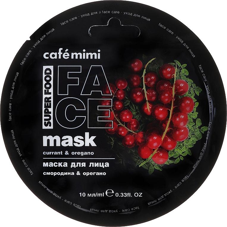 Masque à l'extrait de groseillier et d'origan pour visage - Cafe Mimi Face Mask