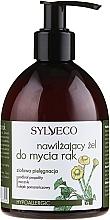 Parfums et Produits cosmétiques Gel lavant à l'urée pour mains - Sylveco Gel Soap