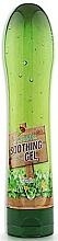 Parfums et Produits cosmétiques Gel à l'extrait de concombre pour visage - Esfolio Cucumber Soothing Gel