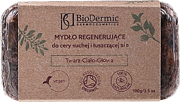 Parfums et Produits cosmétiques Savon à l'huile de coco et beurre de karité pour peaux sèches - BioDermic Prebiotic Saop