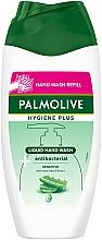 Parfums et Produits cosmétiques Palmolive Hygiene Plus Aloe Vera Antibacterial Sensitive Hand Wash - Savon liquide antibactérien à l'extrait d'aloe vera pour mains (recharge)