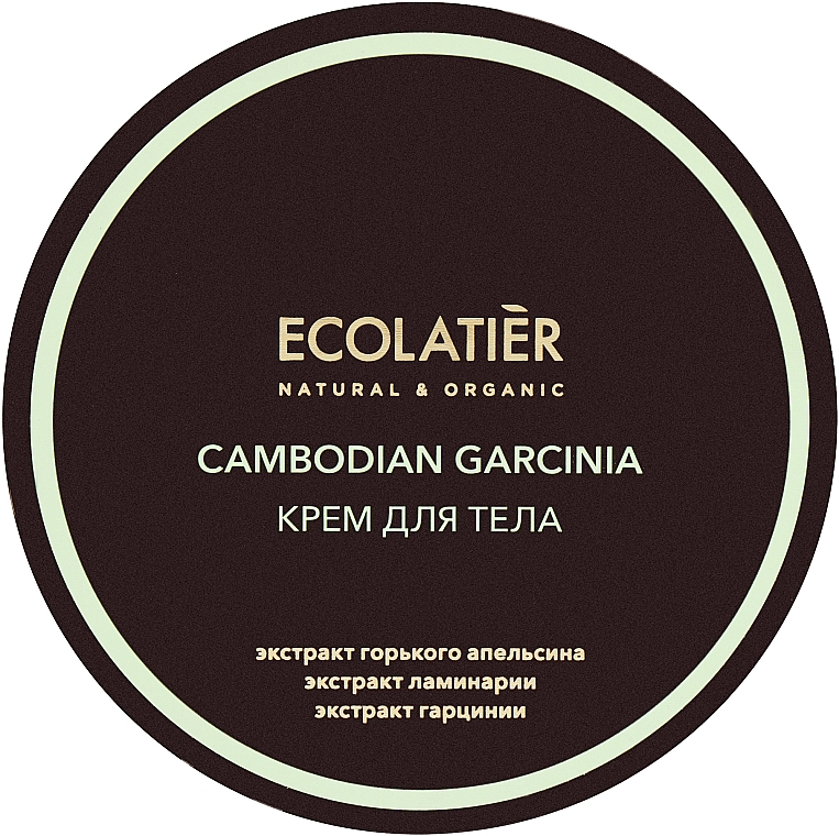 Crème à la garcinia cambodgienne pour corps - Ecolatier Cambodian Garcinia Body Cream