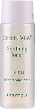 Parfums et Produits cosmétiques Lotion tonique apaisante pour visage (mini) - Tony Moly Green Vita C Soothing Toner