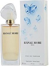 Parfums et Produits cosmétiques Hanae Mori Hanae Mori - Eau de Parfum