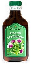 Parfums et Produits cosmétiques Huile de bardane - Mirrolla