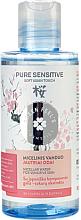 Parfums et Produits cosmétiques Eau micellaire à l'extrait de sakura - Green Feel's Pure Sensitive Micellar Water