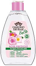 Parfums et Produits cosmétiques Eau micellaire à l'extrait de rose - Giardino Dei Sensi Rose Micellar Water