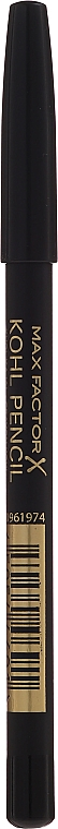 Max Factor For my Beauty - Coffret (mascara/9ml + crayon yeux/1.8g) — Photo N3