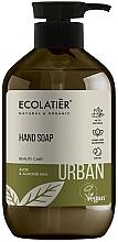 Parfums et Produits cosmétiques Savon liquide bio au lait d'amande pour mains - Ecolatier Urban Liquid Soap