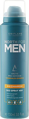 Déodorant spray - Oriflame North For Men Recharge Deo Spray — Photo N1