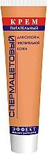 Parfums et Produits cosmétiques Crème spermacétique nourrissante pour peaux sèches et sensibles - Fitodoctor