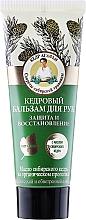 Parfums et Produits cosmétiques Baume à l'huile de cèdre de Sibérie pour les mains - Les recettes de babouchka Agafia