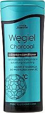 Parfums et Produits cosmétiques Après-shampooing micellaire avec Panthénol - Joanna Charcoal Micellar Conditioner