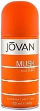 Parfums et Produits cosmétiques Jovan Musk For Men - Déodorant
