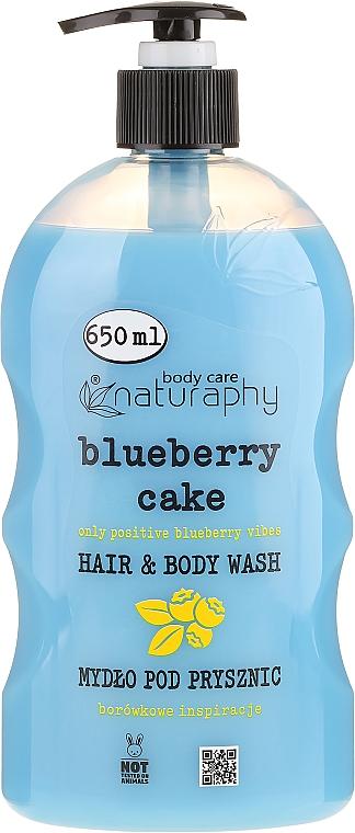 Gel douche pour corps et cheveux, Myrtille et Aloe Vera - Bluxcosmetics Naturaphy — Photo N1