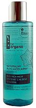 Parfums et Produits cosmétiques Eau micellaire naturelle à l'huile d'inca inchi - Be Organic Micellar Water