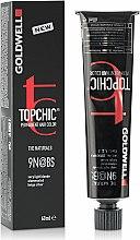Parfums et Produits cosmétiques Coloration permanente - Goldwell Topchic Hair Color Coloration