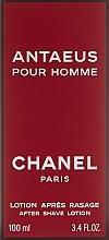 Chanel Antaeus - Lotion après-rasage — Photo N3