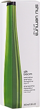 Parfums et Produits cosmétiques Shampooing à l'huile d'argan et vitamine E - Shu Uemura Art Of Hair Silk Bloom Restorative Shampoo