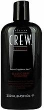 Parfums et Produits cosmétiques Shampooing pour cheveux gris - American Crew Classic Gray Shampoo